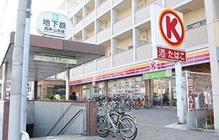 上沢駅1番出口の様子