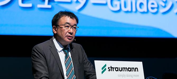 日本のインプラント業界をリードするドクターとして活躍中。